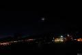 Noaptea in El Calafate